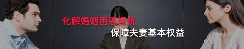 上海离婚纠纷律师